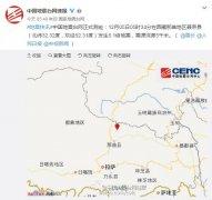 西藏那曲地区聂荣县发生5.1级地震 震源深度5千米(图)