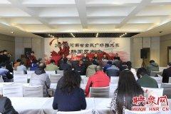 2017年河南省全民广场舞大赛拉开大幕 万元奖金等你来拿