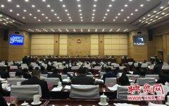 河南重新制定老年人保护条例 1534万老年人权益保障将有法可依