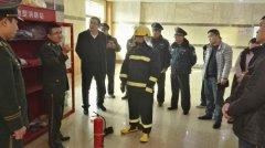 开发区开展办公场所消防知识培训