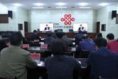 我市组织收听收看全国小微企业金融服务电视电话会议