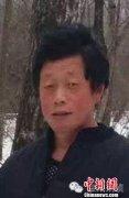 黑龙江辅警查案中被嫌犯杀害焚尸 警方悬赏5万缉凶