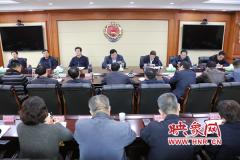 河南省检察院党组集中传达学习贯彻省委会议精神