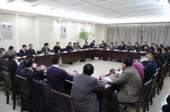 省教育厅召开务虚会谋划2017年全省教育改革发展工作