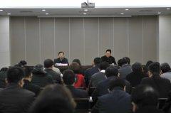 省委高校工委2016年度落实全面从严治党述责述廉会议召开