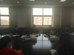 开发区管委会财政局学习十九大会议精神