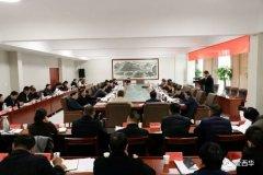 西华县召开县委常委(扩大)会议暨稳定发展工作例会