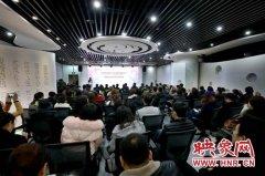 人气爆棚!河南省首届医疗美容业健康发展论坛在郑召开