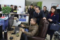 尹洪斌副厅长到河南省电子商务协会调研职业教育校企合作工作