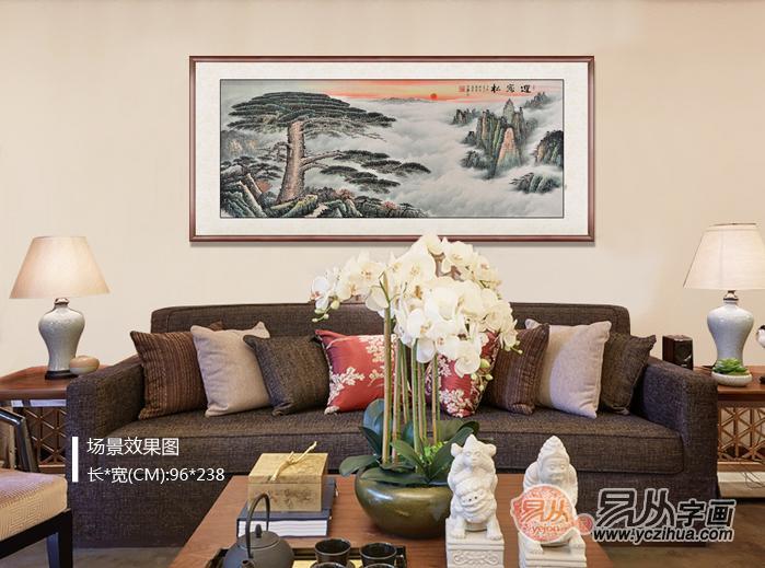 http://static.yczihua.com/images/201601/goods_img/3410_P_1453146012356.jpg