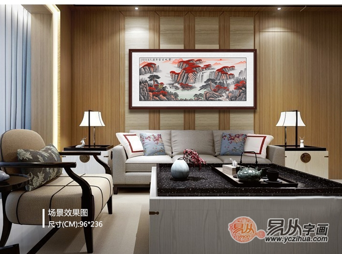 http://static.yczihua.com/images/201703/goods_img/6520_P_1490230037483.jpg