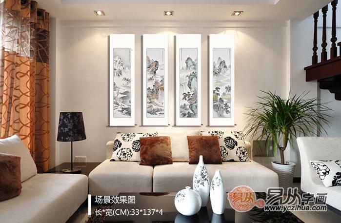 http://static.yczihua.com/images/201607/goods_img/4652_P_1469754884063.jpg