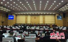 河南通过一系列人事任免 涉及法院与检察院