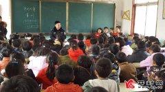 尉氏警方深入村庄和学校宣传贯彻党的十九大精神