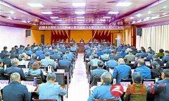驿城区第四届委员会第三次全体(扩大)会议召开