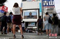 日本公布天皇退位首次专家会议纪要 将考虑民意
