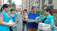 朝阳社区组织工作人员开展创建文明城市宣传活动