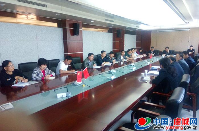 县政府办组织召开全体学习会