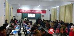 泌阳县农商联合共谱时代发展新篇章