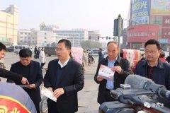 西华县开展国家宪法日暨法制宣传日活动