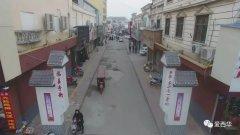 """西华县城管局打造主题街巷提升城市内在""""气质"""""""