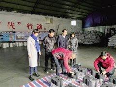 保证空气质量质监在行动 郑州对煤企每周一抽检