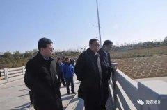 国土资源部、南水北调办领导淅川调研地质灾害防治工作