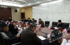 副区长李书旺主持召开燃煤散烧治理暨漯河高中环境监测点周边整治工作会议