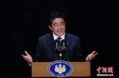 日本自民党召开会议 确定总裁任期延长至3届9年