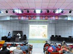 驿城区教育学会举办教育沙龙活动