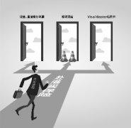 银联渠道买保险受限 香港险企急推缴费方式新指南