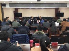 区领导苏凯强、王辉对我区农民工工资清欠工作进行安排部署