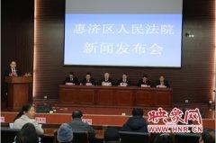 郑州惠济法院集中发放农民工工资执行款400多万元
