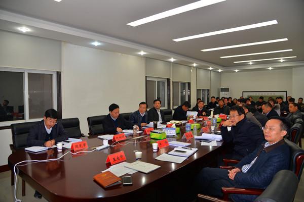 县长马同和主持召开第十四届县政府第十八次常务会议
