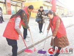 清洁家园 志愿者在行动
