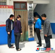 县法学会逐乡镇督导法律服务站建站工作