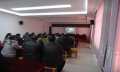 县畜牧局组织干部职工集中观看廉政影剧《全家福》