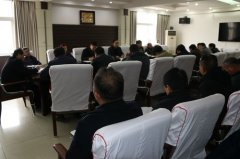 县教科体局召开教育系统局管干部春节廉政教育会议