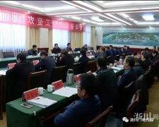 淅川县强力推进脱贫攻坚工作