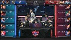 王者荣耀季后赛第二周 偷家韩信未能逆袭 XQ3:1击败sViper