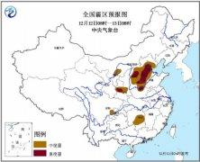 气象台续发霾橙色预警 北京南部天津西部等地重度霾