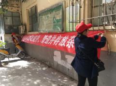 """二七区土地储备中心""""双迎攻坚、党员先行""""志愿者服务活动"""