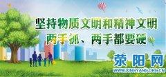 郑州市委副书记、市委秘书长靳磊到我市接访