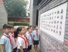 """翰林小学学生积极投身""""爱家乡做主人""""实践活动"""