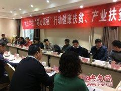 濮阳三县股骨头坏死高发 九三学社组建214名专家帮扶
