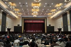 2017年全省基础教育教师教育暨教育督导工作会议召开