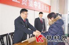 顺河回族区人民法院向26名农民工发放23万元执行款