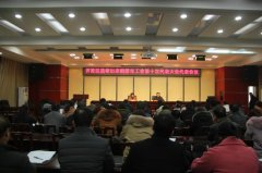 开发区选举出席鹤壁市工会第十次代表大会代表会议