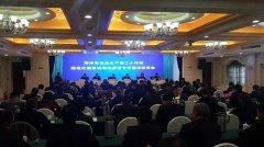 郑州4000家食品小作坊将审查备案 有身份证才能入市