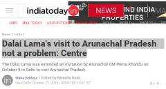 """印度政府同意达赖窜访伪""""阿鲁纳恰尔邦"""""""